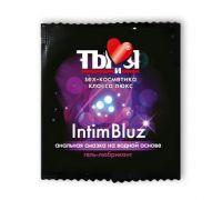 Гель-любрикант Intim Bluz 4 грамма