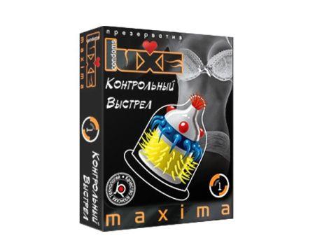 Презерватив LUXE Контрольный выстрел