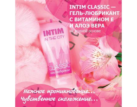 Гель - любрикант Intim Classic 60 г