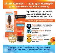 Гель Intim Fitness 50 гр