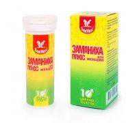"""Заманиха+"" женские 10 таблеток"