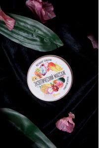 Массажная свеча Тропические фрукты 722003