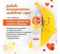 Гель О'кей 50 грамм Банан