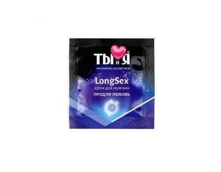 Крем Longsex для мужчин 1,5 грамма