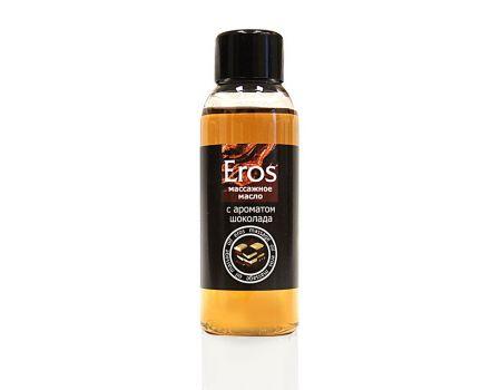 Масло массажное Eros tasty Шоколад 50 мл