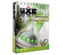 Презерватив Luxe Заводной искуситель